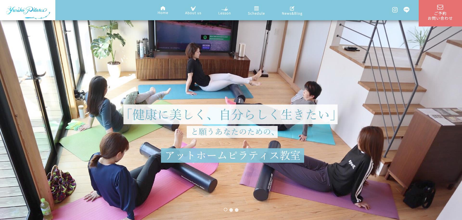 YURIKO pilates